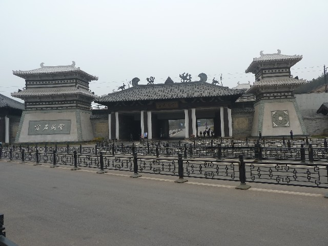 Pictures from Shanxi and Guangxi Provinces - October/November 2011