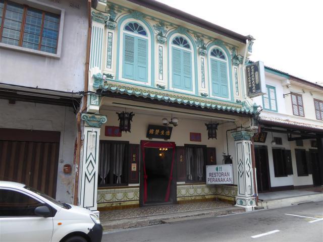 http://gandjlawrence.co.uk/photos/malaysia/Bill/P1050970_Large_.jpg